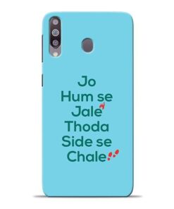 Jo Humse Jale Samsung M30 Mobile Cover