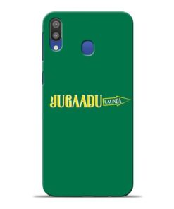 Jugadu Launda Samsung M20 Mobile Cover