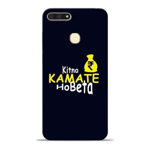 Kitna Kamate Ho Honor 7A Mobile Cover
