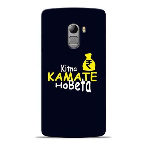 Kitna Kamate Ho Lenovo K4 Note Mobile Cover