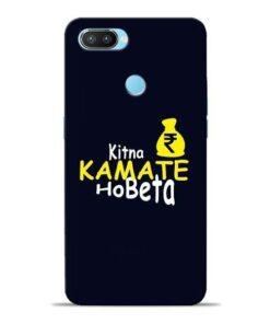 Kitna Kamate Ho Oppo Realme 2 Pro Mobile Cover