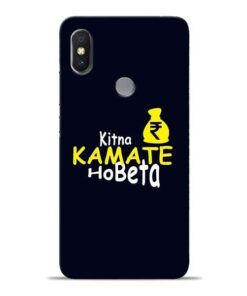 Kitna Kamate Ho Xiaomi Redmi Y2 Mobile Cover