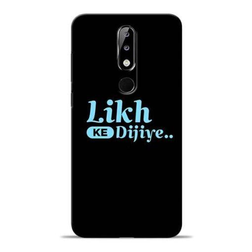Likh Ke Dijiye Nokia 5.1 Plus Mobile Cover