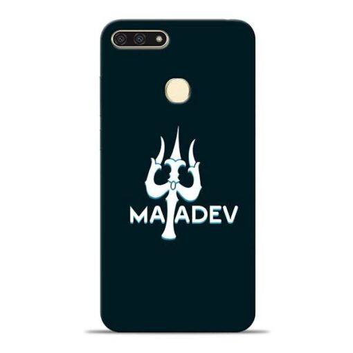 Lord Mahadev Honor 7A Mobile Cover