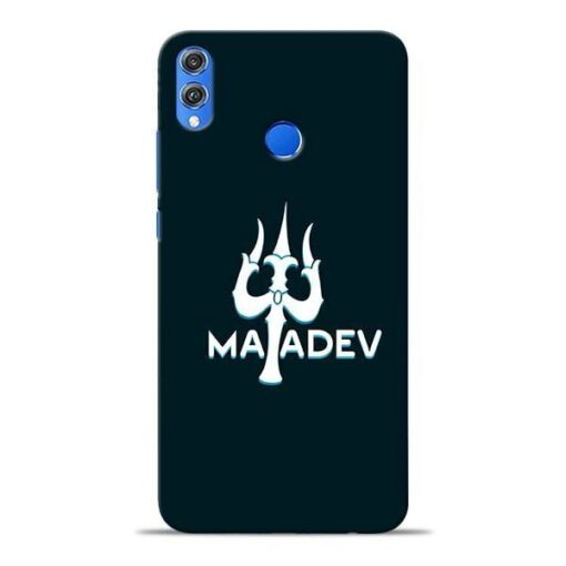 Lord Mahadev Honor 8X Mobile Cover