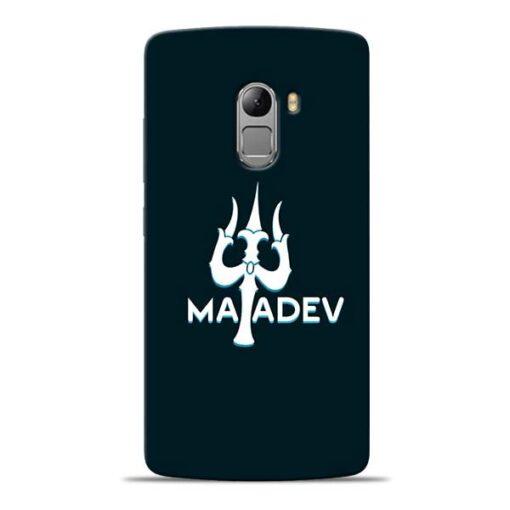 Lord Mahadev Lenovo K4 Note Mobile Cover