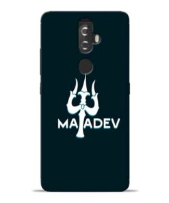 Lord Mahadev Lenovo K8 Plus Mobile Cover
