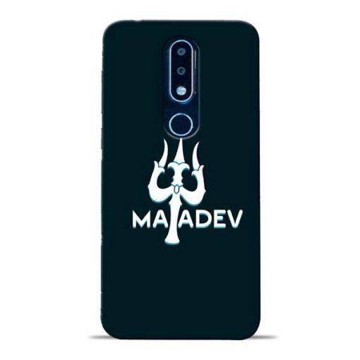 Lord Mahadev Nokia 6.1 Plus Mobile Cover