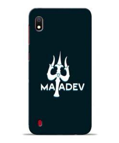 Lord Mahadev Samsung A10 Mobile Cover