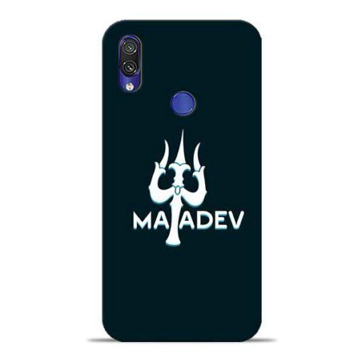 Lord Mahadev Xiaomi Redmi Note 7 Mobile Cover