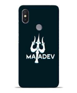 Lord Mahadev Xiaomi Redmi Y2 Mobile Cover