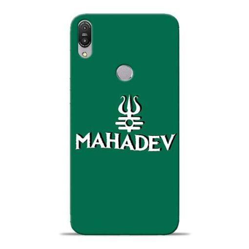Lord Shiva Trishul Asus Zenfone Max Pro M1 Mobile Cover