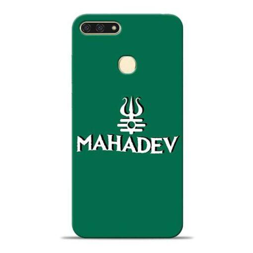Lord Shiva Trishul Honor 7A Mobile Cover