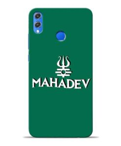 Lord Shiva Trishul Honor 8X Mobile Cover