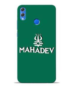 Lord Shiva Trishul Honor 8X Mobile Cover