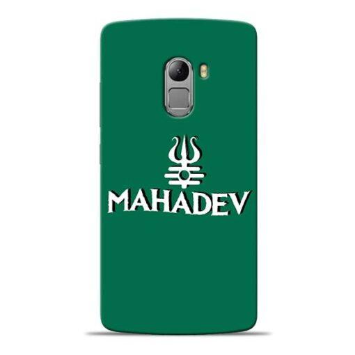 Lord Shiva Trishul Lenovo K4 Note Mobile Cover