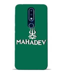 Lord Shiva Trishul Nokia 6.1 Plus Mobile Cover