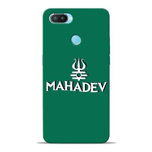 Lord Shiva Trishul Oppo Realme 2 Pro Mobile Cover