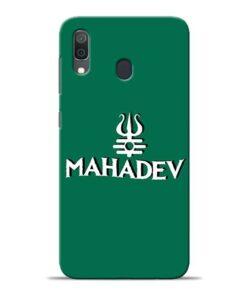 Lord Shiva Trishul Samsung A30 Mobile Cover