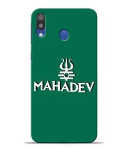 Lord Shiva Trishul Samsung M20 Mobile Cover