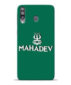 Lord Shiva Trishul Samsung M30 Mobile Cover