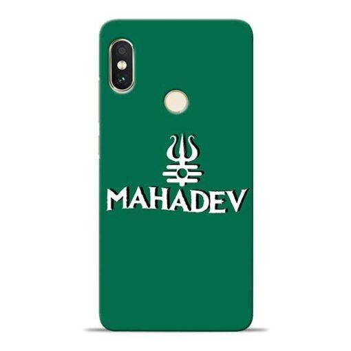 Lord Shiva Trishul Xiaomi Redmi Note 5 Pro Mobile Cover