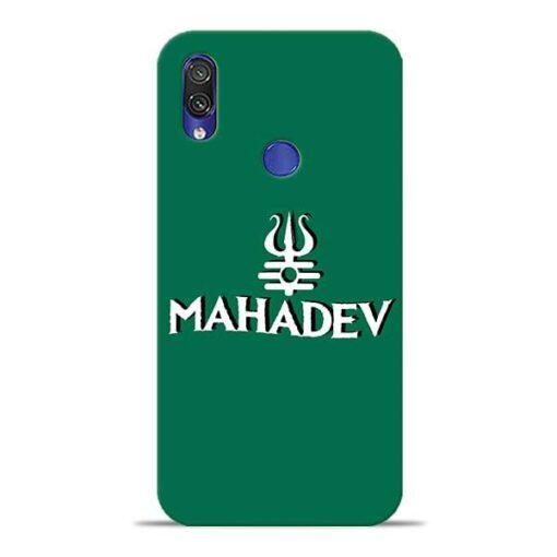 Lord Shiva Trishul Xiaomi Redmi Note 7 Mobile Cover