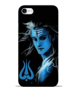 Mahadev Apple iPhone 8 Mobile Cover