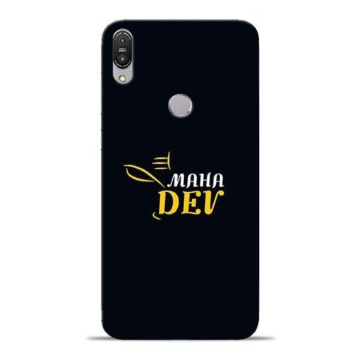 Mahadev Eyes Asus Zenfone Max Pro M1 Mobile Cover