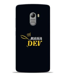 Mahadev Eyes Lenovo K4 Note Mobile Cover