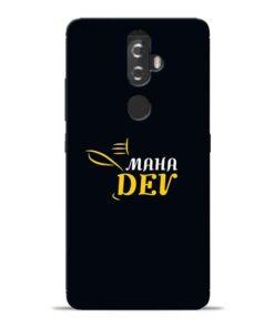 Mahadev Eyes Lenovo K8 Plus Mobile Cover