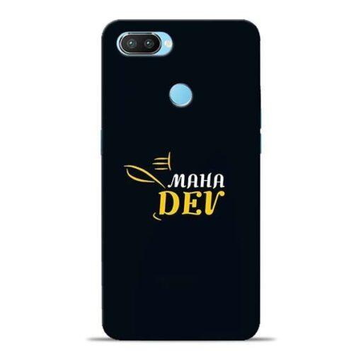 Mahadev Eyes Oppo Realme 2 Pro Mobile Cover