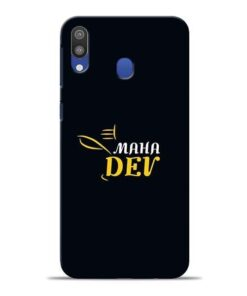 Mahadev Eyes Samsung M20 Mobile Cover