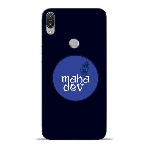 Mahadev God Asus Zenfone Max Pro M1 Mobile Cover