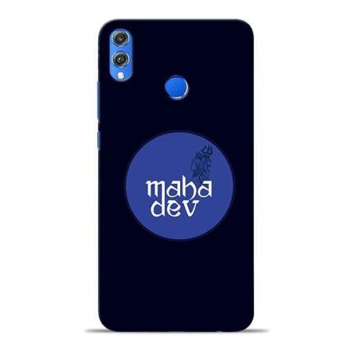 Mahadev God Honor 8X Mobile Cover