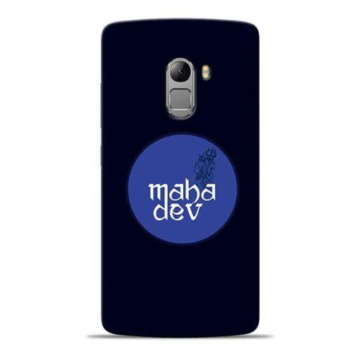 Mahadev God Lenovo K4 Note Mobile Cover