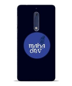 Mahadev God Nokia 5 Mobile Cover