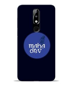 Mahadev God Nokia 5.1 Plus Mobile Cover