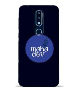 Mahadev God Nokia 6.1 Plus Mobile Cover