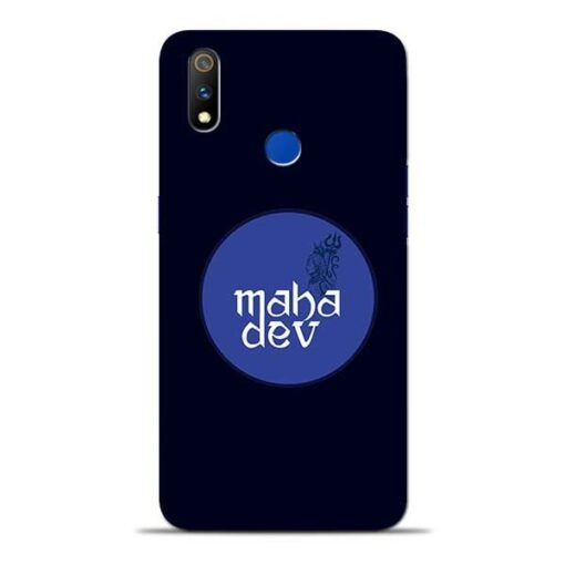 Mahadev God Oppo Realme 3 Pro Mobile Cover