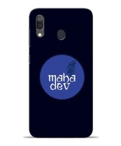 Mahadev God Samsung A30 Mobile Cover