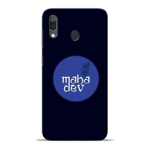 Mahadev God Samsung A30 Mobile Cover