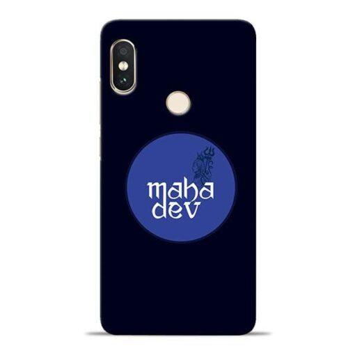 Mahadev God Xiaomi Redmi Note 5 Pro Mobile Cover