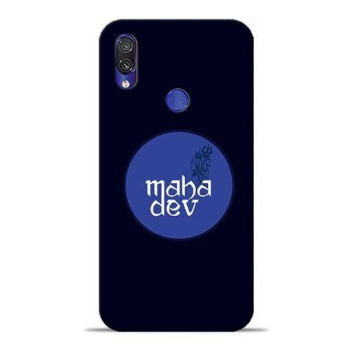 Mahadev God Xiaomi Redmi Note 7 Mobile Cover