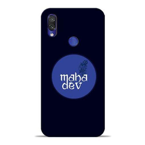 Mahadev God Xiaomi Redmi Note 7 Pro Mobile Cover