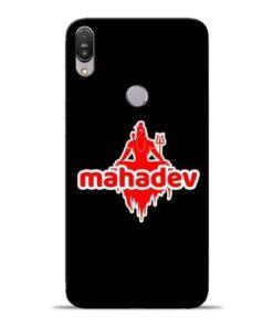Mahadev Love Asus Zenfone Max Pro M1 Mobile Cover