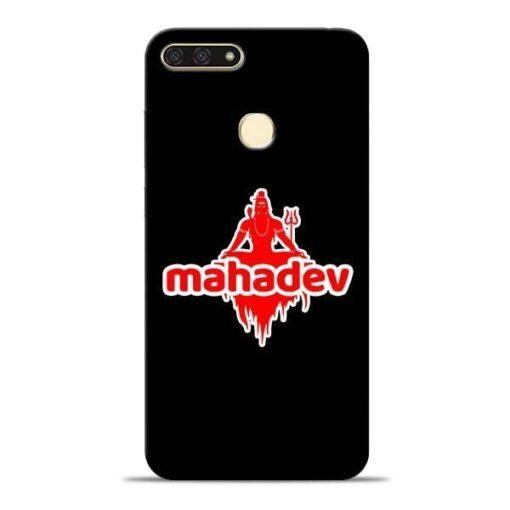 Mahadev Love Honor 7A Mobile Cover