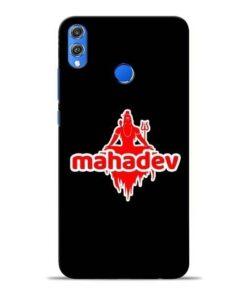 Mahadev Love Honor 8X Mobile Cover