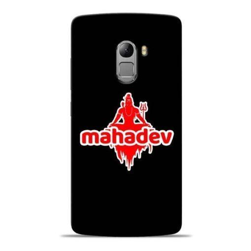 Mahadev Love Lenovo K4 Note Mobile Cover