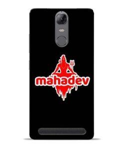 Mahadev Love Lenovo K5 Note Mobile Cover